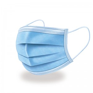 Factory Outlets Face Mask Medical Disposable - Disposable face mask – YESON