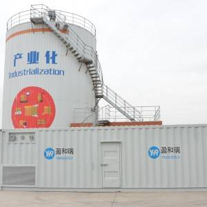 Chinese Professional Sbr Reactor - Biogas Purification – YHR