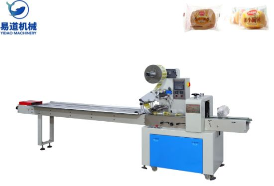 Bakery Machinery Automatic Cracker Toast Packaging Machine Pillow Multi-Pack Horizontal Flow Bread Wrapper