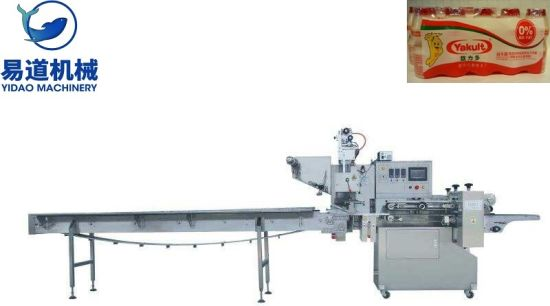 High Speed Full Automatic Heat Shink Packing Machine for Toothpaste, Cosmetics, Switches
