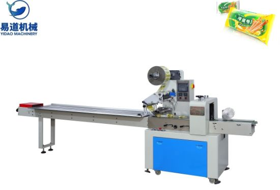 Pillow Type Plastic Film Flow Wrapping Machine for Toast, Sliced Bread