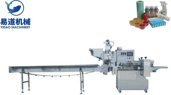 Automatic Mineral Water Shrink Packing Machine