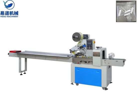 Spare Parts Packing Machine Spare Parts, Hand Tools Packing Machine, Automatic Hardware Flow Packing Machine