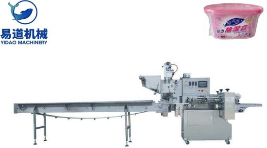 Automatic Poe Film Heat Shrink Packing Machine