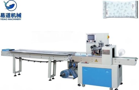 OEM Factory for Candy fill seal machine - Automatic Disposable Face Mask Packing Machine (IN STOCK) – Yidao