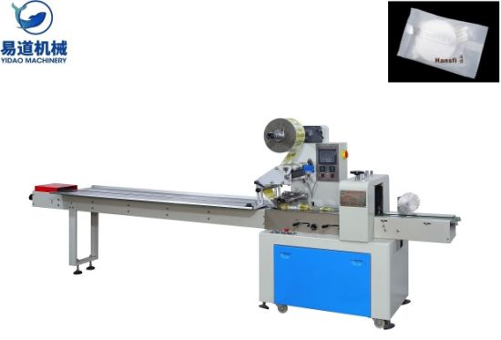 Ydiao Stainless Steel Machines for Sponge Packing