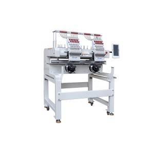 Factory source Double Head Embroidery Machine - 2 heads embroidery machine – YINGHE