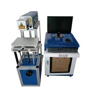 Discount wholesale Laser Cutter Near Me - Laser marking machine – YINGHE