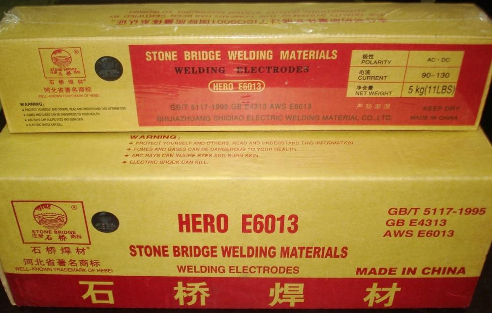 AWS E7018 electrode carbon steel welding rod