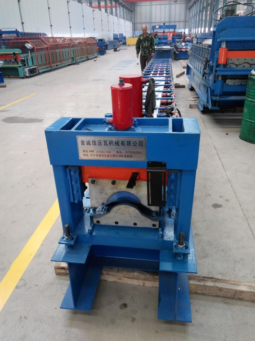 Popular Design for Steel Coil Slitting Line - Colored Metal ridge cap making machine – Yingyee