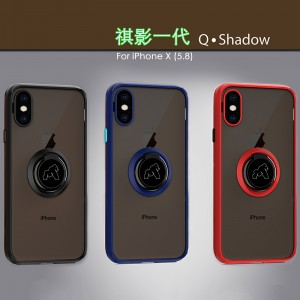 Quality Inspection for Star Phone Case - Qi Shadow iPhone XS Max – NUEVASA