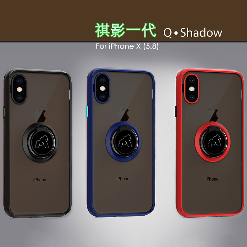 Good Wholesale Vendors Friends Phone Case - Qi Shadow iPhone XS Max – NUEVASA