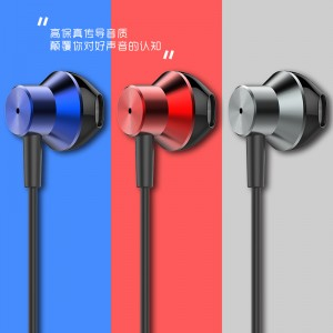 OEM/ODM Factory Wireless Bluetooth Headset - New music enjoy life headset headset-E600 – NUEVASA