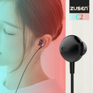 China Supplier Hands Free Bluetooth Headset - New music enjoy life headset headset-C2 – NUEVASA