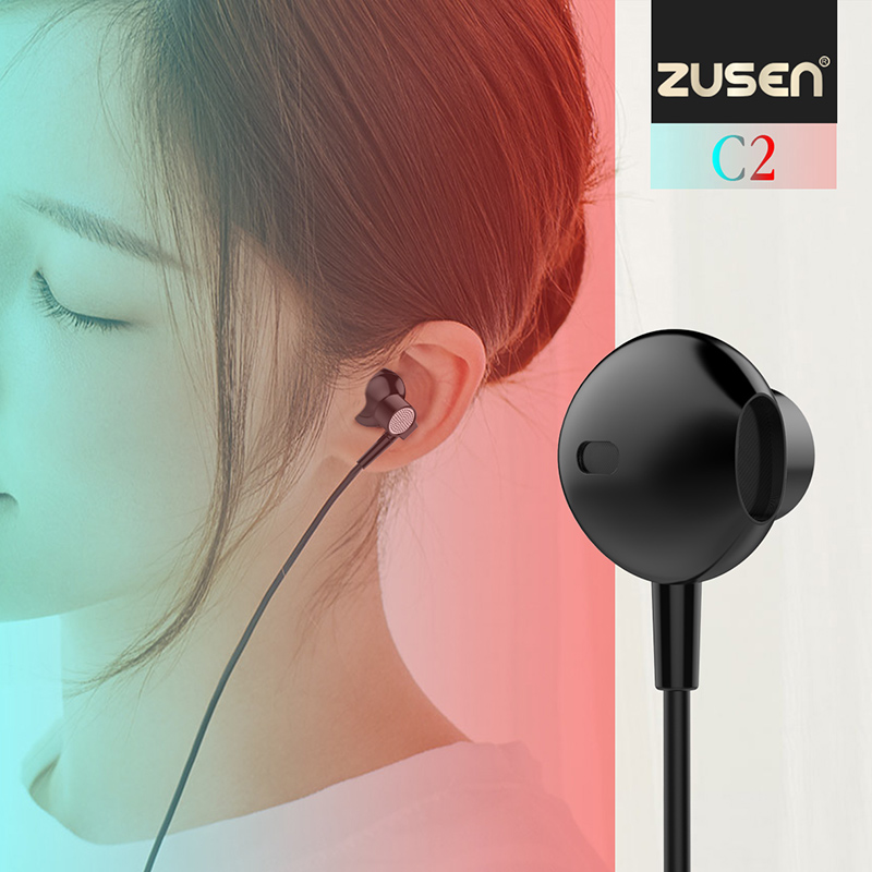 Top Quality Hands Free Phone Headset - New music enjoy life headset headset-C2 – NUEVASA Featured Image