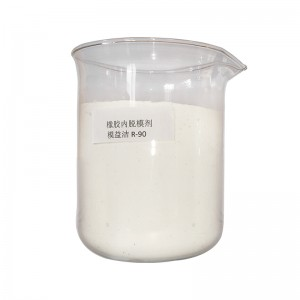 Cheap PriceList for Carbomer 974 - Mold Yijie R-90 Internal Additive Mold Release Agent Series – Yinuoxin