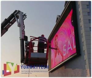 Fast delivery Led Display Power Supply - Outdoor Front Maintain LED Display Screen,Advertising Digital Billboard – Yonwaytech