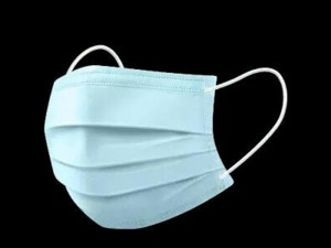 China Factory for N95 Dust Mask Supplier - 3 Ply Disposable Protective Mask – Gubang