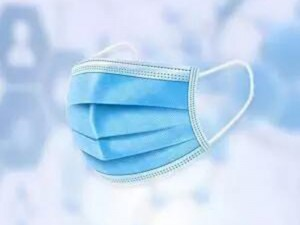 3 Ply Disposable Protective Mask