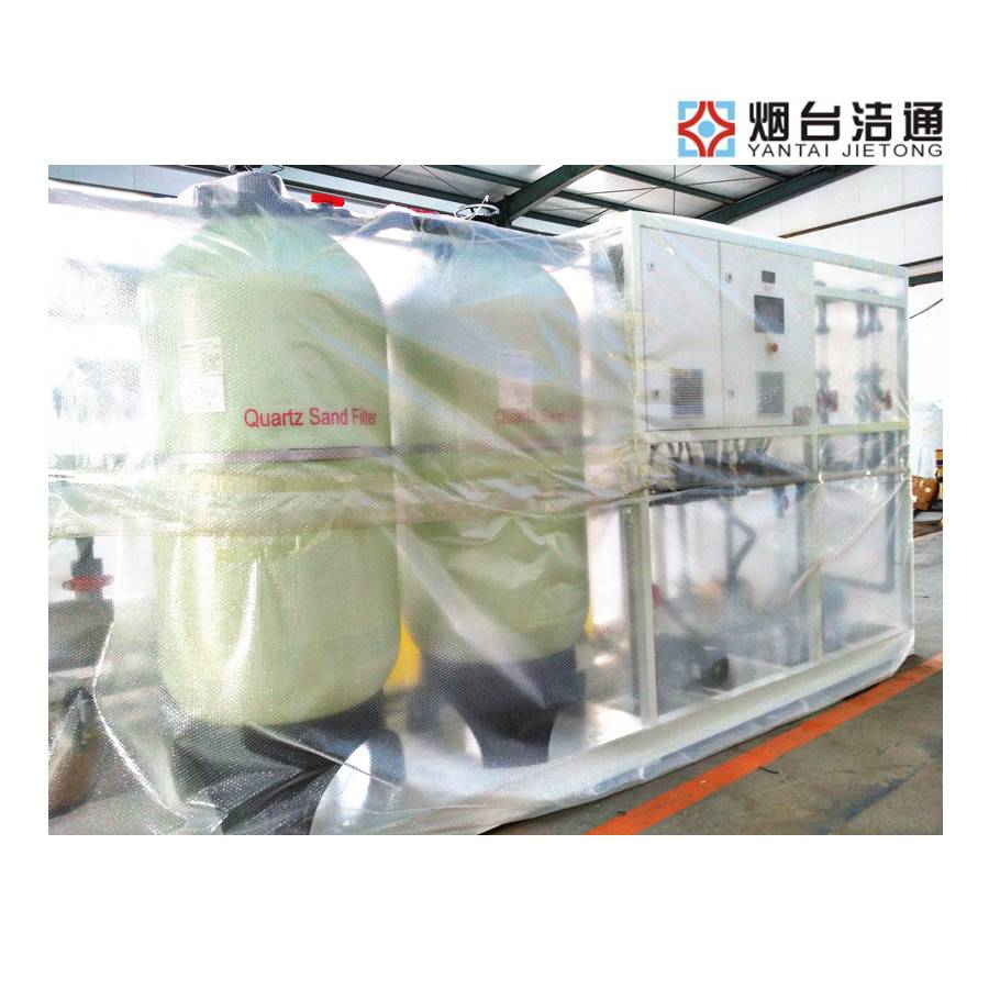 High Quality for Desalination And Water Treatment Process - Skid Mounted Seawater Desalination Machine – Jietong Water Treatment