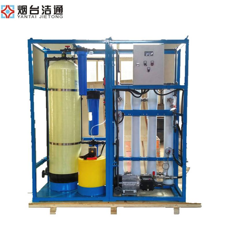 New Fashion Design for Water Filter System - High Pure Water Making Machine Brackish Water Purfication Filter – Jietong Water Treatment
