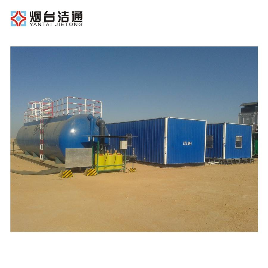 Manufacturer for 20″Container Type Seawater Desalination Machine - Steam Boiler Feeding Water Treatment System – Jietong Water Treatment