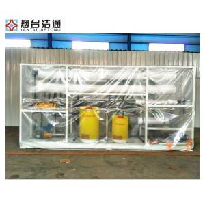 High Quality Ro Seawater Desalination Machine - Skid Mounted Seawater Desalination Machine – Jietong Water Treatment