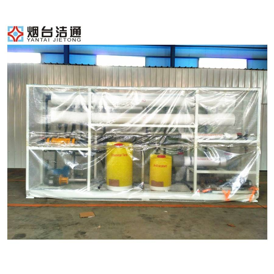 High Quality for Desalination And Water Treatment Process - Skid Mounted Seawater Desalination Machine – Jietong Water Treatment Featured Image