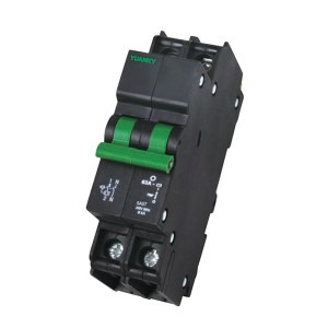 Excellent quality 230v Circuit Breaker - Industrial control SAS7 60A Modular Magnetic Circuit Breaker – Hawai