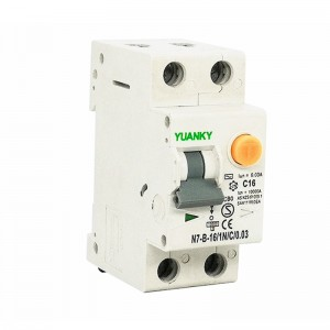 2020 China New Design 10ka Circuit Breaker - Wholesale YUANKY EN61009 2 Pole Residual Current Breaker Overload RCBO – Hawai