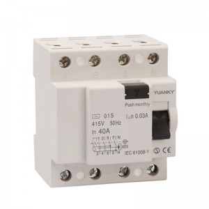 RCCB 1P+N HWL Residual Current Circuit Breaker With Overcurrent Protection Rcbo Supplier