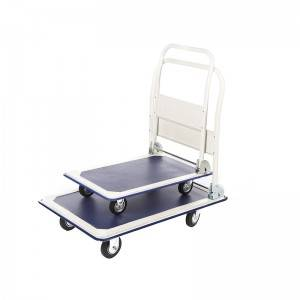 China Wholesale Push Cart Factories - Flat-panel cart HC150A/250A – DuoDuo