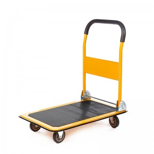 China Wholesale Platform Truck Dolly Manufacturers - Flat-panel cart HC150B/250B – DuoDuo