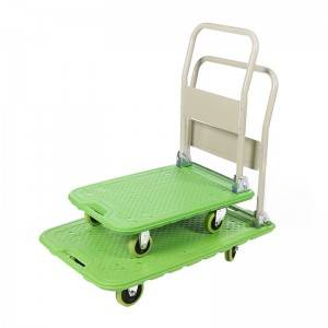 China Wholesale Heavy Duty Flat Trolley Factories - DuoDuo Flat-panel cart HC150CS 250CS Folding Hand Truck – DuoDuo