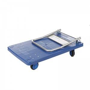 China Wholesale Trolley 300kg Manufacturers - Flat-panel cart HC500S – DuoDuo