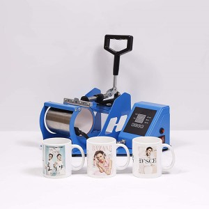 New Arrival China Vacuum Sublimation Machine - 2 in 1 mug heat press machine – Taile