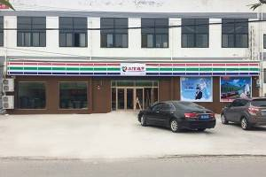 OEM/ODM Manufacturer Convenience Store Signs - Supermarket shop front –  Zhengcheng