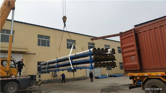 11.8m Dock Oil Hose