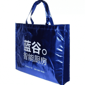 Manufacturer Colorful Aluminium Foil Tote Bag Laser Laminated PP Non Woven Bag