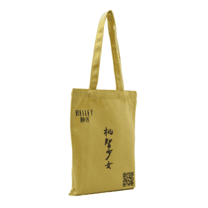 Promotional Custom Logo Printed Organic Calico Yellow 100% Cotton Canvas Tote Bag
