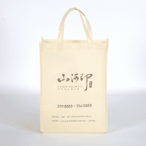 China Laminated Foldable Beige Non Woven Shopping Bags With Logo