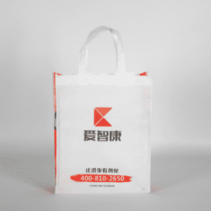 Cheap price Nonwoven Fabric Bag Roll - Eco Tote Pla Non-Woven Shopping Bag, Recyclable White PP Non Woven Bags – Zhihongda