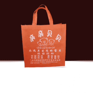 2021 Good Quality Non Woven T Shirt Shopping Bag - Custom logo printed reusable orange non woven tote shopping bag  – Zhihongda