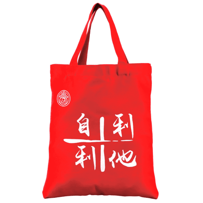 China supplier canvas tote bag printing beach bag canvas tote cotton bag Featured Image