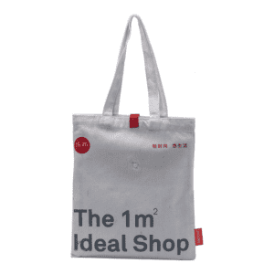 High definition Tote Canvas - Manufacturers wholesale custom logo tote bag cotton canvas bag with label – Zhihongda