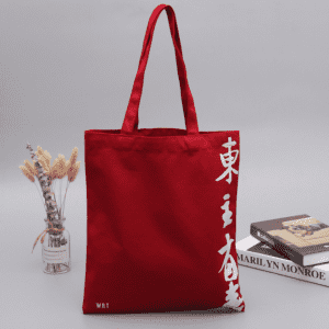 China supplier canvas tote bag printing beach bag canvas tote cotton bag