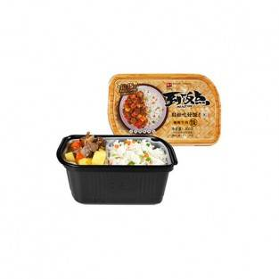 Bottom price Self Heating Rice Bowl - Mealtime-Rice with curry beef – Zishan
