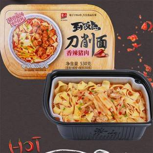 OEM/ODM Factory Self Heating Instant Food - Mealtime-Shaved noodles – Zishan