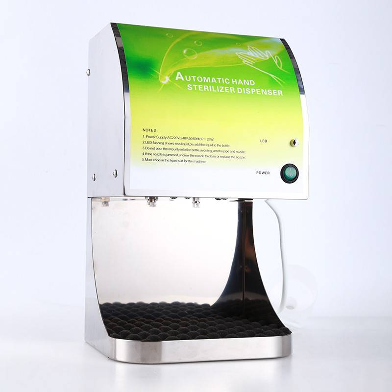 Wholesale Automatic Alcohol Hand Sterilizer - Stainless Steel Automatic Hand Sterilizers FG1598T – Feegoo