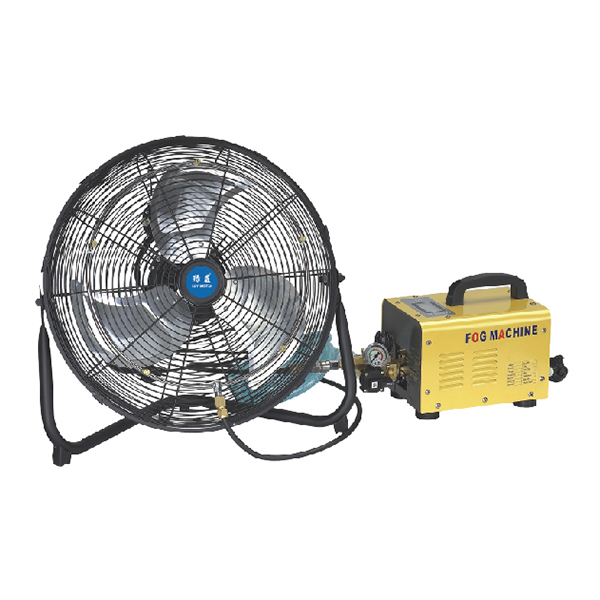 Manufactur standard Moretti Misting Fan - high-pressure mist fan  with fine spray and strong wind  – Wenling Huwei